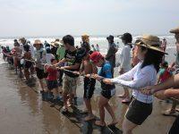 九十九里町観光協会地曳き網大会開催のお知らせ